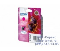 Картридж пурпурный  Epson Т0733 ,оригинальный