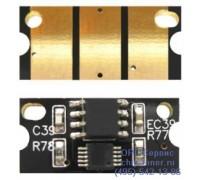 Чип желтого картриджа Konica Minolta Bizhub C203 / C253 ,совместимый