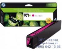 Картридж пурпурный HP 971XL ,оригинальный