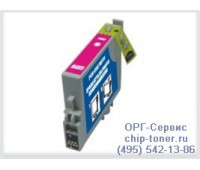 Картридж пурпурный Epson T0923 совместимый