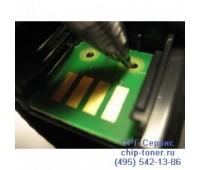 Чип тонер-картриджа Xerox Phaser 7500n желтый (106R01445)