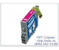 Картридж пурпурный Epson T0483 ,совместимый