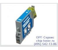 Картридж голубой Epson T0482 ,совместимый