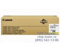 Фотобарабан желтый Canon iRC 5180 / 5180i / 5185i / 4580 / 4580i / 4080 / 4080i /CLC-4040 / 5151 оригинальный