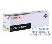 Картридж желтый Canon CLC 4040 / 5151 ,оригинальный