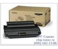 Картридж повышенного обьема Xerox Phaser 3420 / 3425 ,оригинальный