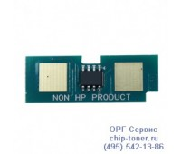 Чип желтого картриджа HP Color Laserjet 3500 / 3500N / 3550
