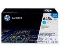Картридж голубой HP Color LaserJet 5500 / 5550 оригинальный