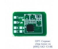 Чип голубого картриджа OKI C5550 / OKI C5800 / OKI C5900