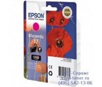 Картридж пурпурный Epson 17 оригинальный