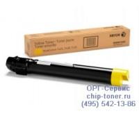 Картридж 006R01400 желтый для Xerox WorkCentre 7425 / 7428 / 7435 оригинальный